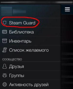 мобильный аутентификатор steam guard как подключить
