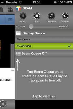 как подключить айфон к телевизору самсунг через wifi