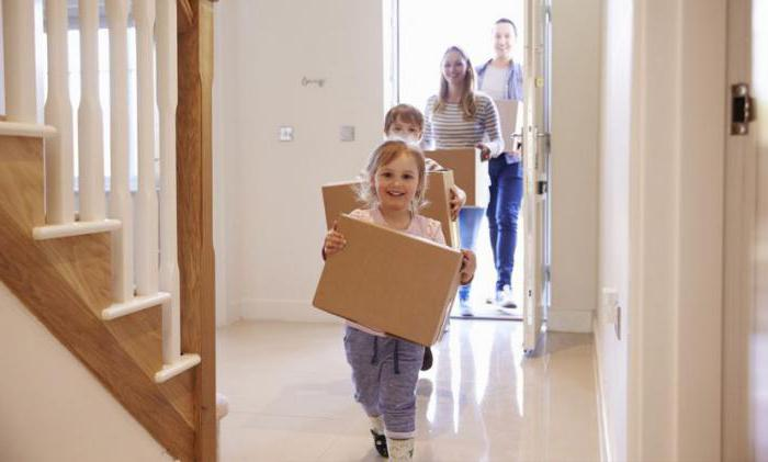 Как получить жилье многодетной семье от государства?