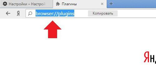в яндекс браузере не работает флеш плеер