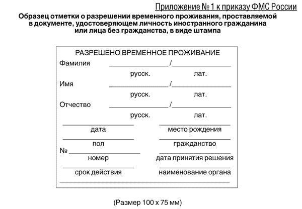 Как я могу узнать приняли ли мои документи на гражданстово по лев толстого липец областе