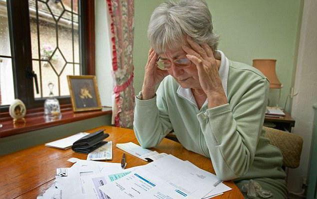 Какие льготы пенсионерам по оплате коммунальных услуг?