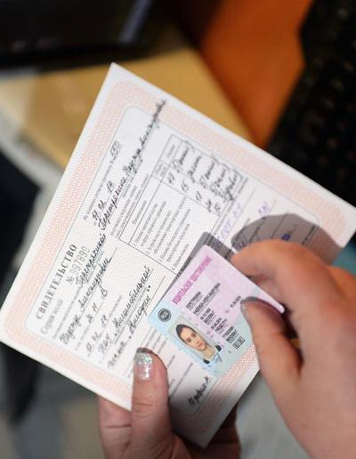 Замена водитьльских прав в спб