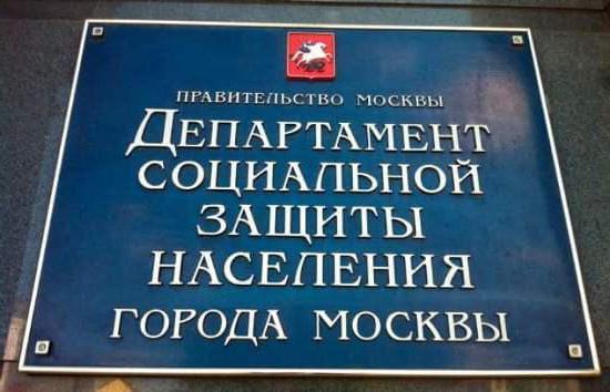 Какие льготы пенсионеру при постоянной прописке в москве