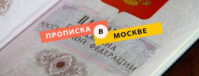 Ст 30 ук рф