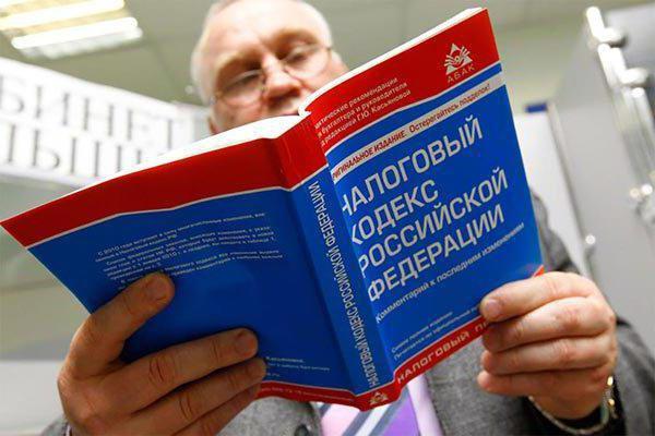 что дает прописка в московской области