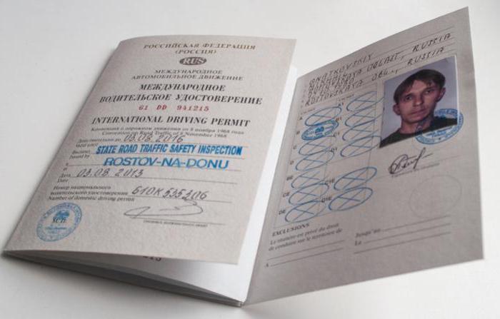 На сколько дается справка водительское удостоверение для продления