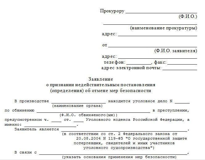 Обмен водительского удостоверения полученного в СССР