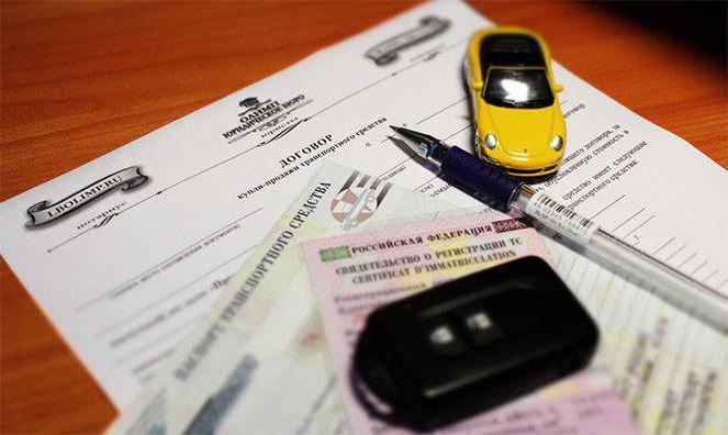 Госпошлина за регистрацию авто: как и где платить?