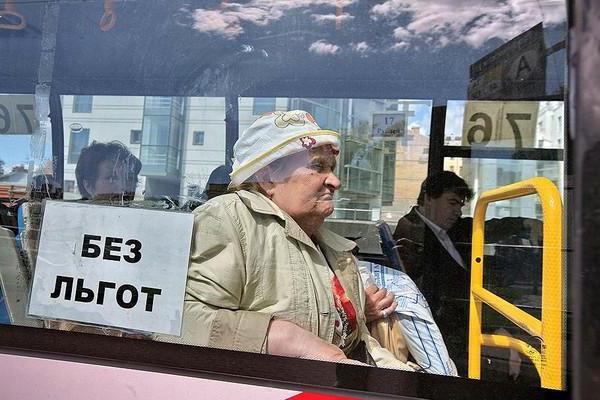 льготы для ветеранов труда в москве и санкт петербурге