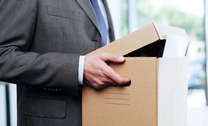 правила увольнения работника по собственному желанию
