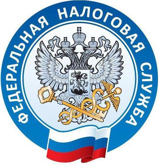 Должен ли быть присвоен инн в россии гражданам других государств