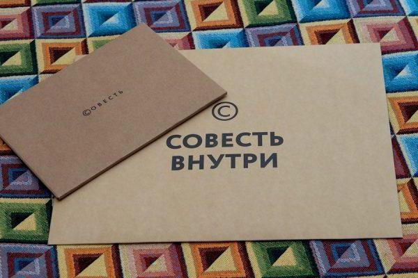 кредитная карта киви совесть отзывы