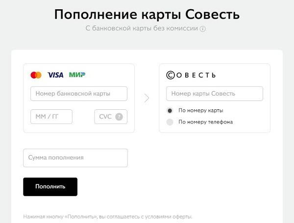 кредитная карта совесть можно ли снимать наличные