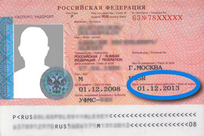 Загран паспорт украины в молдове - …