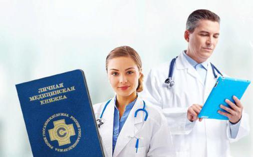 Оформление медицинской книжки в Хотьково