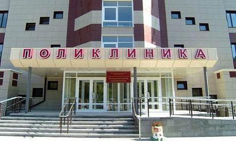 Пройти медосмотр для медицинской книжки в Климовске