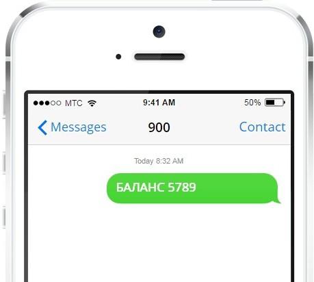 Как проверить баланс банковской карты через интернет - пошаговое описание и рекомендации