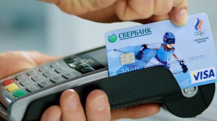 как проверить баланс банковской карты сбербанк