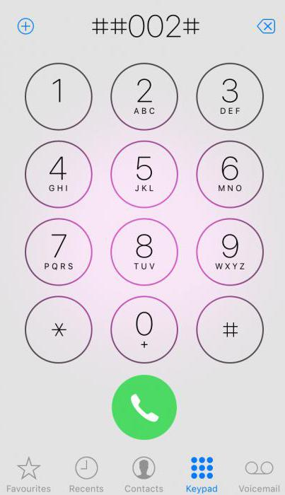 как отключить автоответчик на айфоне 5s