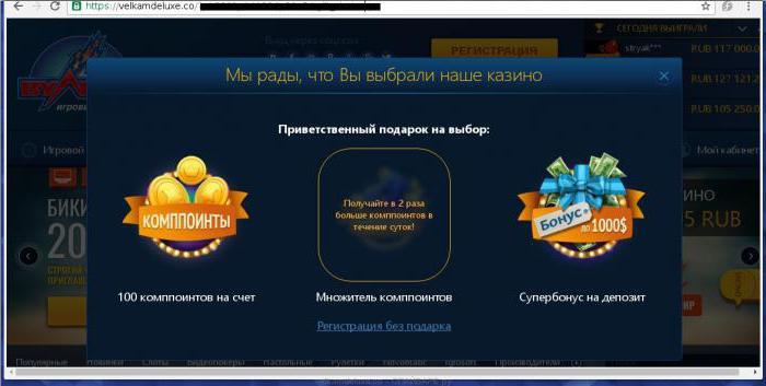 otkrivaetsya-kazino-vulkan-cherez-nekotoroe-vremya