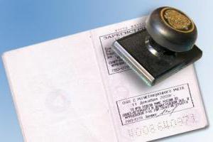 документы подтверждающие регистрацию по месту жительства
