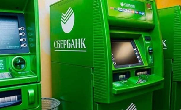 Банкомат съел деньги - мнение пользователя Анна о банке Сбербанк, отзыв о работе Сбербанка