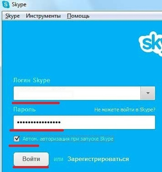 образом как изменить путь загрузки фото с скайпа как