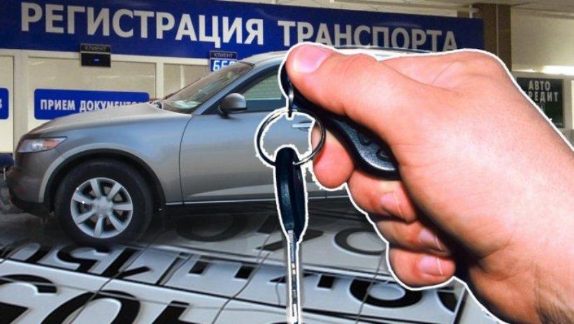 Как получить номера на новую машину: правила оформления, необходимые документы, правовые аспекты и сроки выдачи прав
