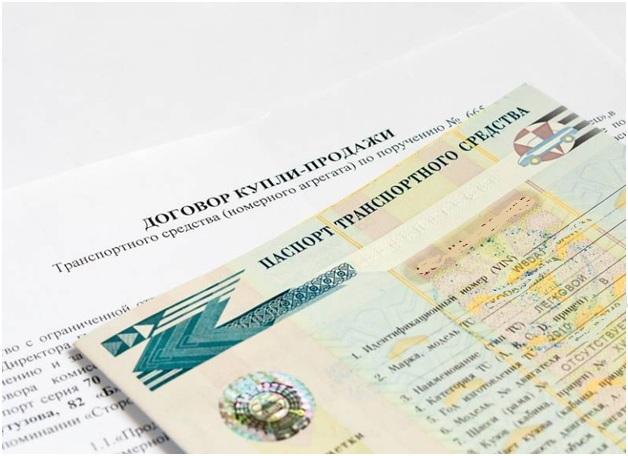 Как вписать нового владельца в ПТС: порядок оформления, правила заполнения и необходимые документы