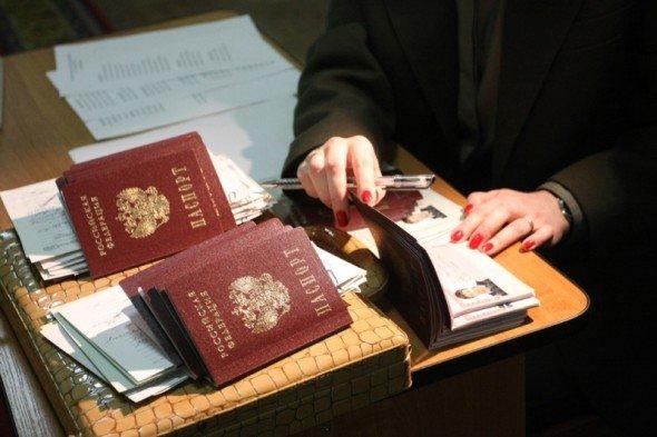 Как выписаться из дома: способы, порядок действий, нужные документы