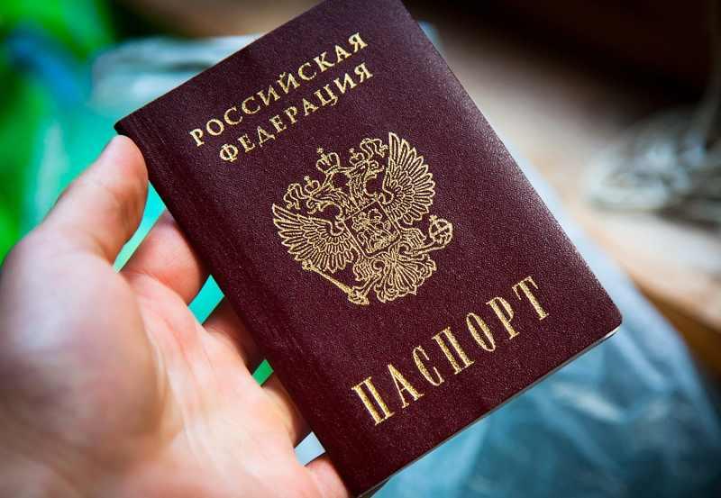 Замена паспорта не по месту прописки: порядок действий, необходимая документация, условия подачи заявления, сроки рассмотрения и процедура получения