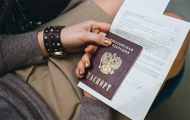 Какие нужны документы для замены паспорта при смене фамилии?