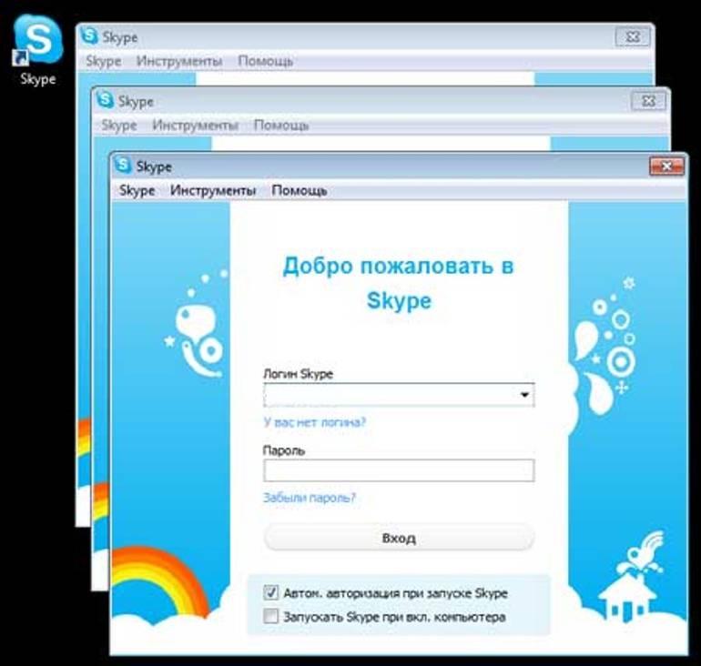 Сайт в скайп где все занимаются сексом