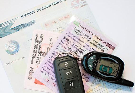 Документы для переоформления авто в ГАИ