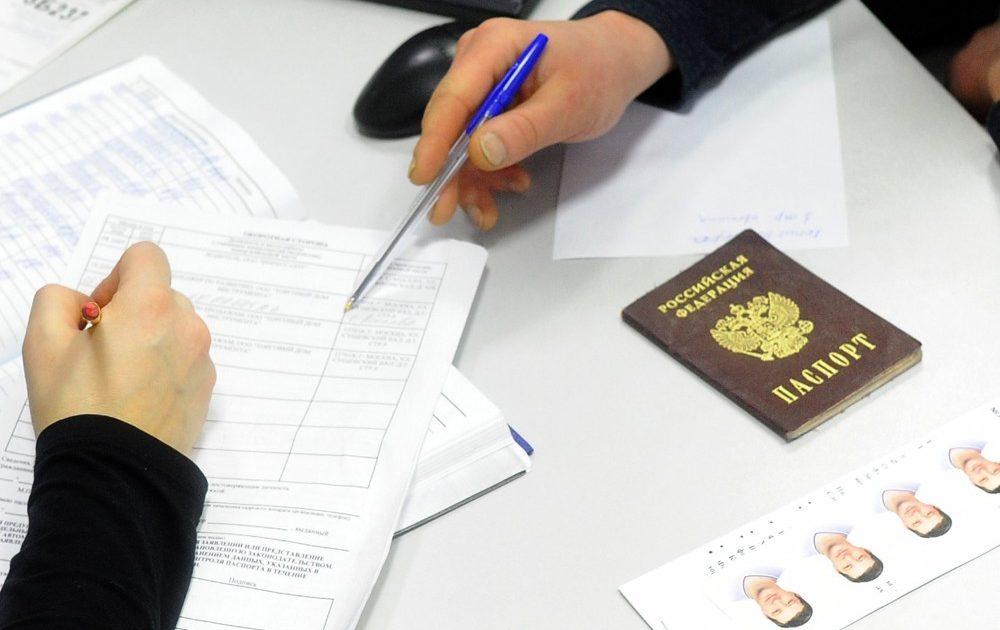 Замена паспорта и загранпаспорта при смене фамилии