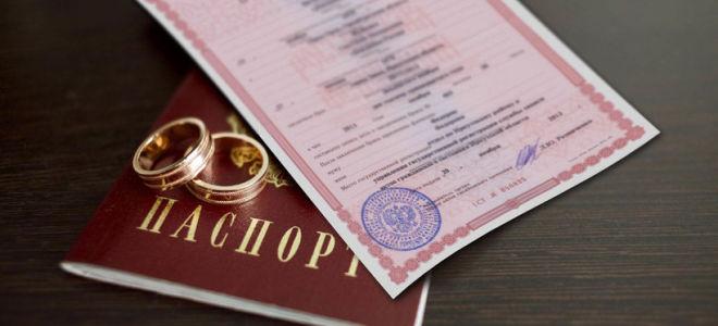 Восстановить свидетельство о браке в России