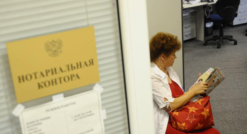 Где оформить наследство в РФ
