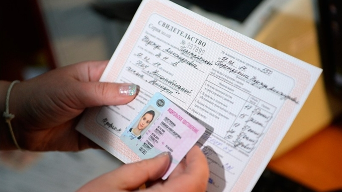 Как заменить права в ГАИ и записаться на прием