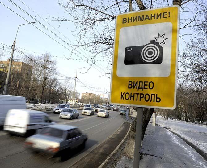 Через какое время приходят штрафы с камер видеофиксации? Как обжаловать штраф ГИБДД с камеры