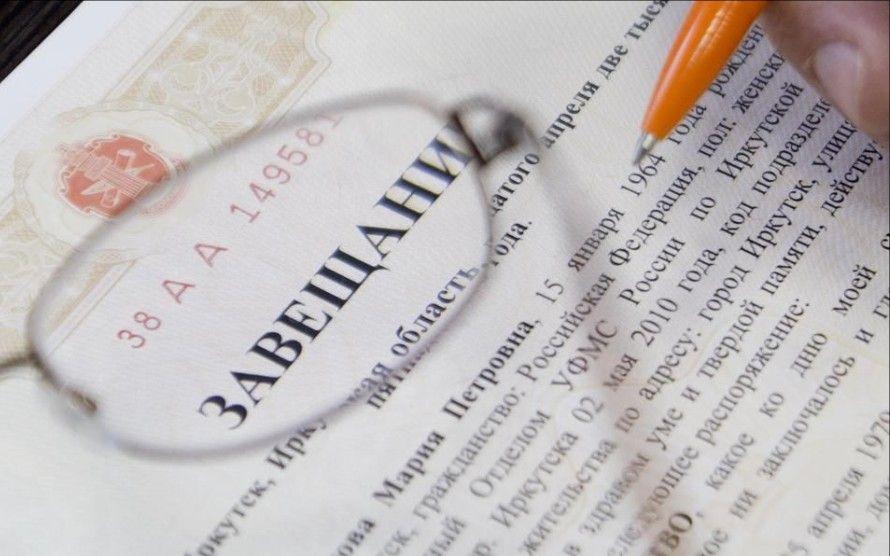 ГК РФ, статья 1121: назначение и подназначение наследника в завещании