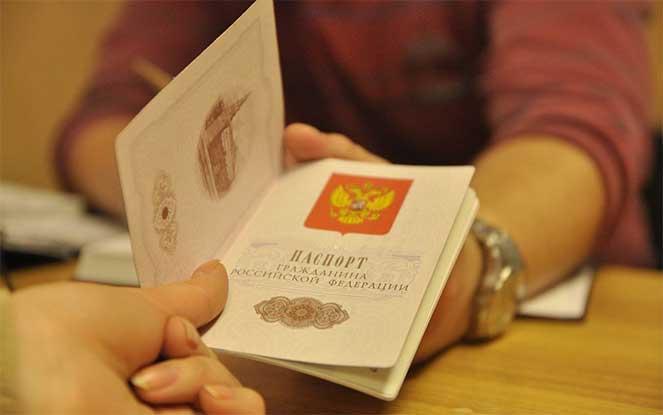 Когда менять паспорт в РФ