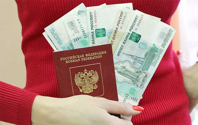 Сколько действителен паспорт после исполнения 20 лет