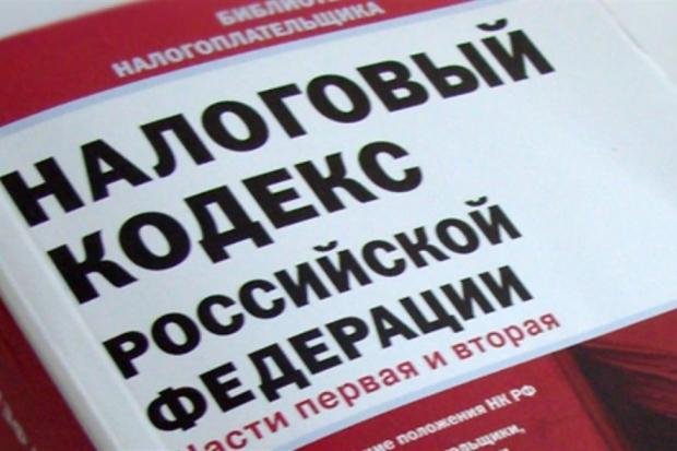 НК РФ и налоговый вычет на 3 ребенка