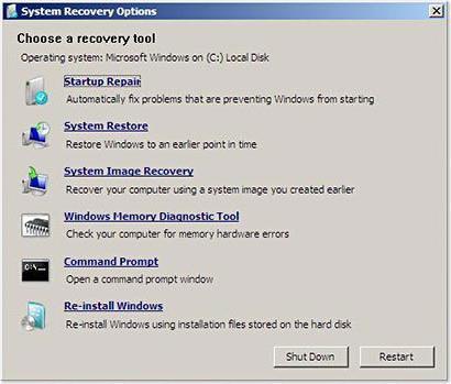 Средство восстановления запуска Windows 7