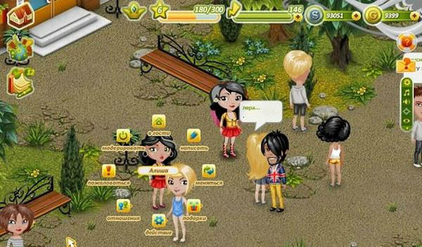 секреты игры аватария