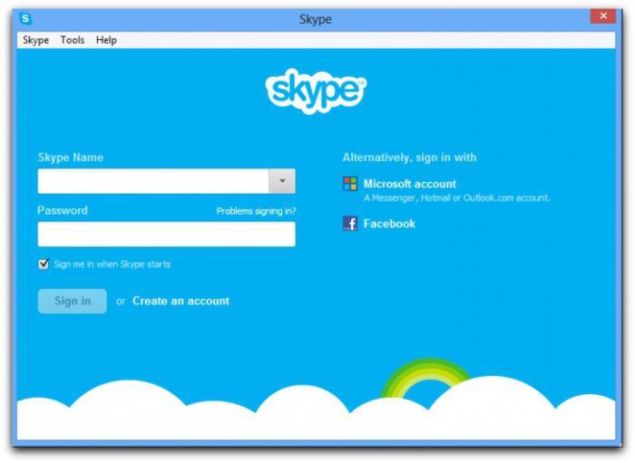 вход невозможен ввиду ошибки передачи данных skype