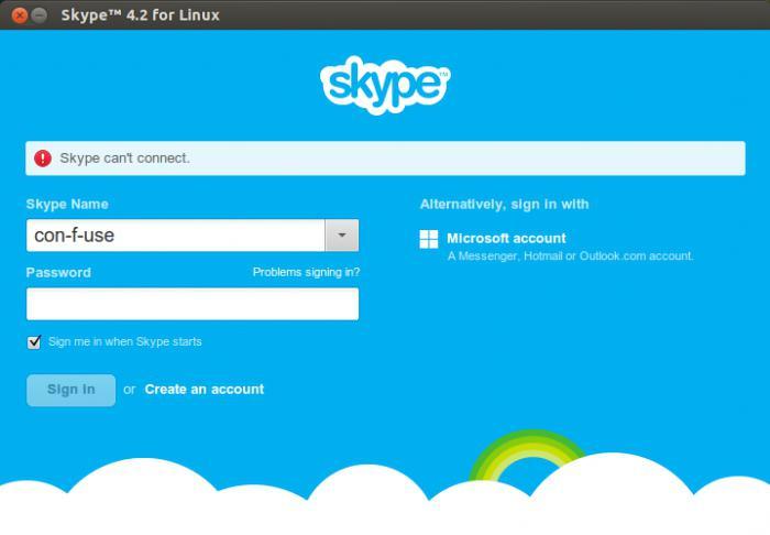 не удалось соединение skype