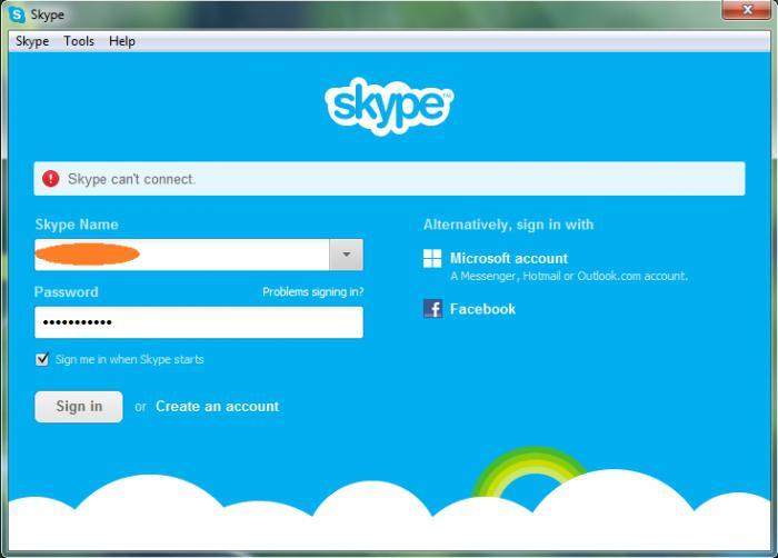 проблема соединения skype
