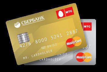 Как отключить автоплатеж сбербанк на теле2